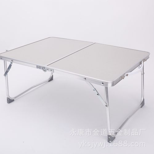 Алюминиевый стол для ноутбука, компьютера, общежития, полезный продукт, складной стол, ленивый стол для офисной кровати
