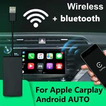 Apple Phone Wireless USB Carplay Dongle For Android Car Radio Screen Module Zbox WIFI Connection
