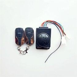 48 v 72 v elektryczny alarm rowerowy podwójna zdalna blokada silnika elektryczna dla bezpieczeństwa akcesoria rowerowe motocykle elektryczne w Akcesoria do rowerów elektrycznych od Sport i rozrywka na