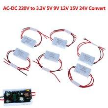 1 шт. ac-dc модуль питания AC 1A 5 Вт 220 В DC 3 в 5 в 9 в 12 В 15 в 24 В мини преобразования