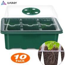 Стартовый набор семян AMKOY 6/12, ящик для выращивания семян растений, лотки для рассады, коробка для прорастания с куполом и основой
