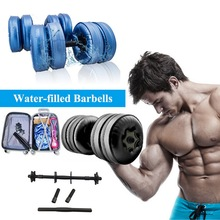 5-25 KG Fitness Water-filled Dumbbell Fitness Equip