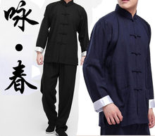Free Ship Wing Chun Uniform Bruce Lee kung fu uniform wushu Clothing Tai Chi Martial Art Suit taiji Clothes jacket pants sets 20(China)