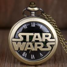 Ретро бронзовые Звездные войны полые кварцевые карманные часы ожерелье Винтаж брелок кулон часы с цепочкой Marvel фильм для мужчин детский подарок