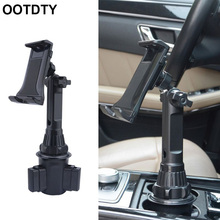 Adjustable Car Cup Holder Cellphone Mount Stand for 3.5-12.5