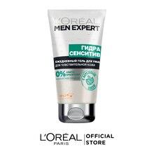 """L'Oreal Paris Men Expert Гель для умывания """"Гидра Сенситив"""", для чувствительной кожи, 150 мл, с березовым соком"""