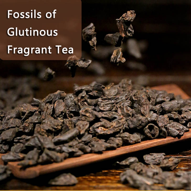 Pu'er Tea Glutinous Fragrant Tea Fossil Broken Silver Old Tea Head Glutinous Rice Fragrant Pu'er Tea Ripe Tea 250g