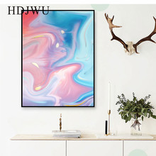Modern Simple Canvas Printing Wall posters Art Home Colorful Abstract decoration painting for Living Room  DJ381