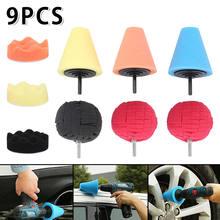 9 шт авто колеса полировальные губки шарики для полировки Полировочный