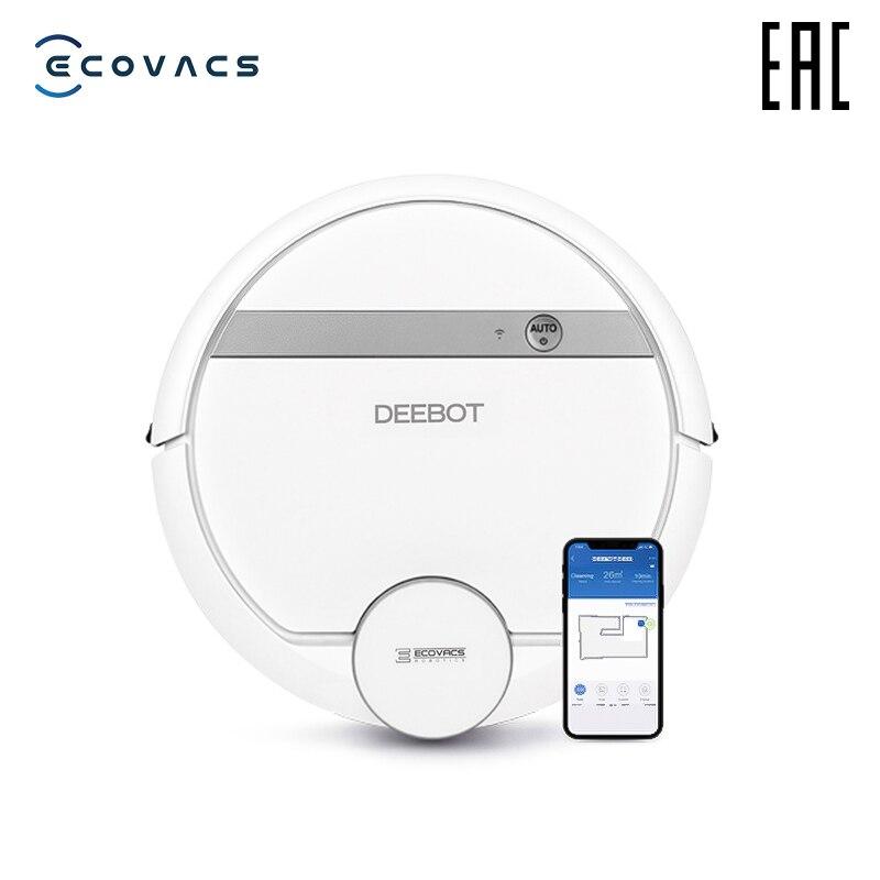 ECOVACS Deebot DE55 robot aspirapolvere con controllo smartphone umido e secco aspirapolvere intelligente cleaner con il laser scanner LDS