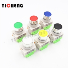 цена на 6Pcs self-reset / self-locking button switch LAY37-11BN flat button 22MM Y090 normally open normally closed