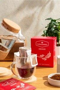 Gurmanica ● coffee natural roasted in drip packages, Kenya 100% Arabica ● 10 bags of 12 gr. Bundle a