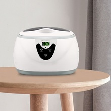 Skymen שואב קולי משקפיים מניקור כלי ניקוי אמבטיה מעקר בשיניים תותבות אולטרסאונד תכשיטי מכונת כביסה