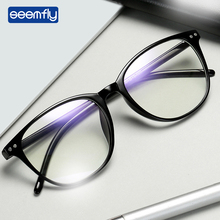 Seemfly Retro Cat Eye Reading glasses Elderly High Quality Men Women Anti-fatigue hd Blue-coated Rice Nail