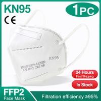 1PC White FFP2