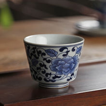 Retro Blue and White Porcelain Master Cup Large Tea Cup Pieces Cup Single Tea Bowl Personal Cup Ceramic Kung Fu Tea Set portable ceramic thermos cup blue and white porcelain business office gift tea cup water cup