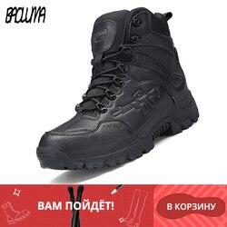 Botas de combate do deserto militar botas de combate dos homens de trabalho outono botas de tornozelo largas