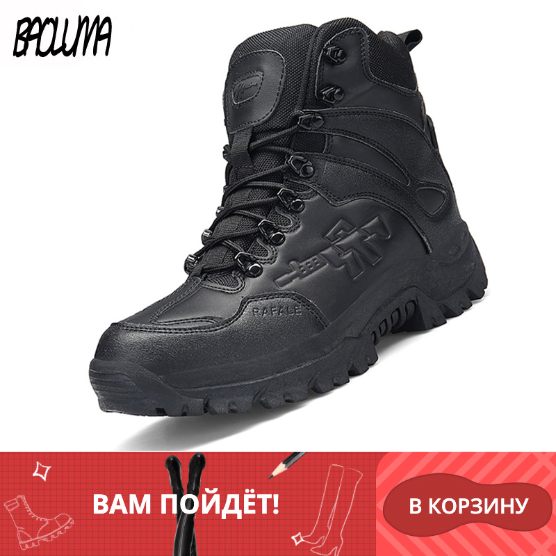 Men Boots Zipper Designer Men Waterproof Boots Tactical Boots Military Desert Combat Boots Mens Work Autumn Ankle Boots Wide