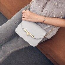 Новинка, женская сумка, модная Корейская версия, сумка на плечо, сумка на цепочке, милая женская сумка, одноцветная сумка на плечо
