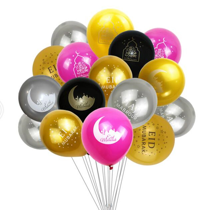 12pcs/lot happy eid Mubarak latex balloons Muslim Eid Al-Fitr hajj party decoration supplies globos Islamic Ramadan decor baloon