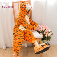 Kigurumi Kids Tiger onesies Pyjamas Cartoon Animal Cosplay Costume Pajamas Kids Onesies Sleepwear Halloween kigurumi leopard animal onesies pajamas cartoon costume cosplay pyjamas adult onesies party dress halloween pijamas