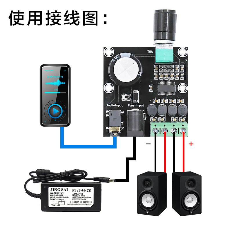TPA3118 XH-A230 15W+15W 2.0 Channel Digital Stereo Audio Power Amplifier Board DC 8-24V 1.5A