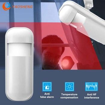 433Mhz Wireless PIR Infrared Motion Sensor Alarm Detector With Flash Led Light for Smart Home Security Alarm System wireless home alarm system infrared pir sensor 433mhz with built in antenna pir motion detector