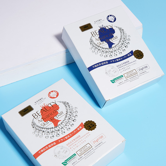 sheet mask Diamond Queen face mask Luxury Invisible Mask Tender Moisturizing Improve Dry Skin Replenishment korean skin care 1