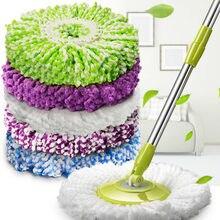 5 pçs mop cabeça girando almofadas de algodão substituição pano rotação para lavagem piso redondo squeeze pano limpeza ferramentas casa microfibra