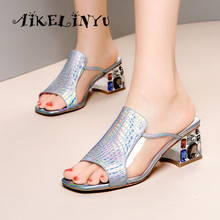 AIKELINYU 2019 Summer Open Toes Thick Heels Solid Colors External Puncture Slipper Square Pumps Rhinestone Womens