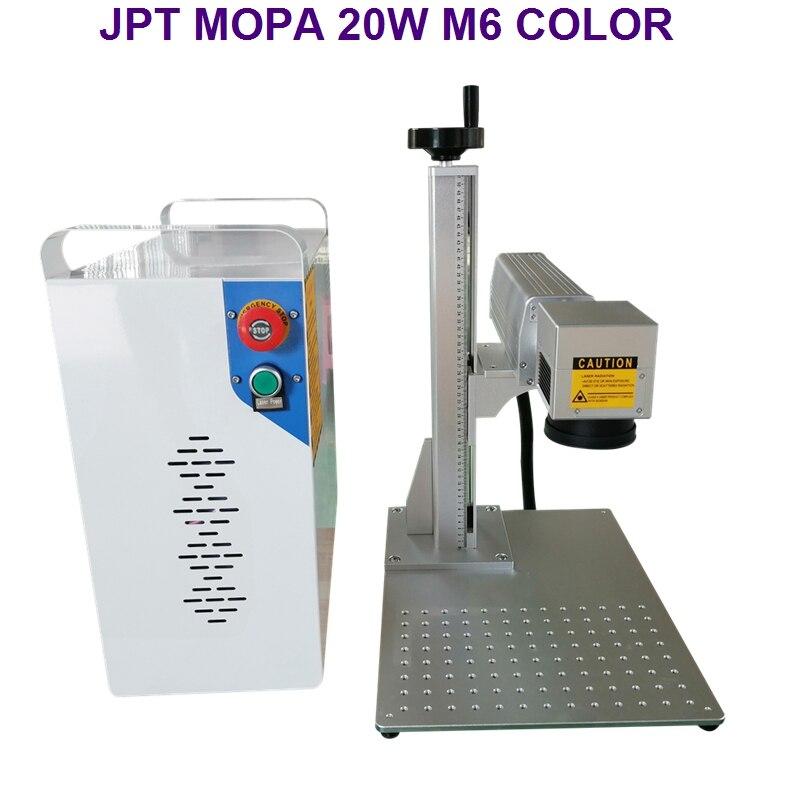 New arrival high precise 20w 30w MOPA fiber laser marking machine for gold silver metal free EZcad software 3 years warranty