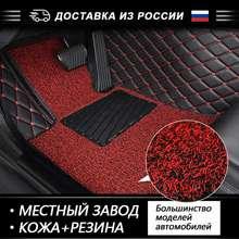 Tel için araba kat mat Toyota camry land cruiser 100 200 Prado 150 deri otomotiv iç çift katmanlı halı korumak mat