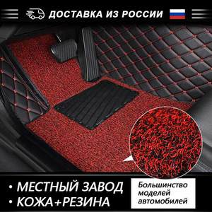 Wire car floor mat For Toyota camry land cruiser 100 200 Prado 150 Leather Automotive interior Double layer Carpet protect mat(China)