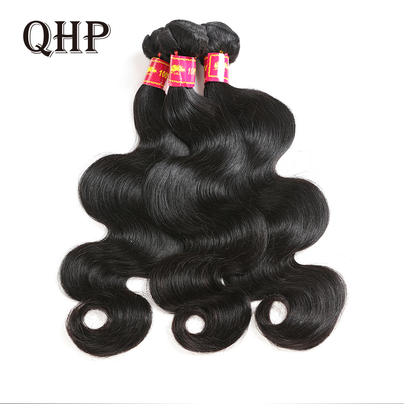 Brazilian Straight Human Hair Weaves Bundles 1/3 Pcs Natural Black Remy Hair 100% Human Hair Bundles