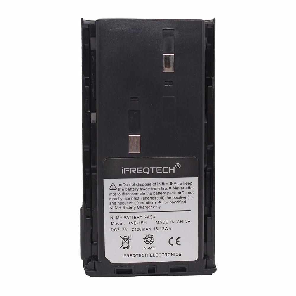 KNB-15H 2100mAh REAL Capacity Ni-MH Battery For KENWOOD TK-2102 TK3107 TK260 TK360 TK270 TK370 TK272 TK372 TK388 TK3100 Radio