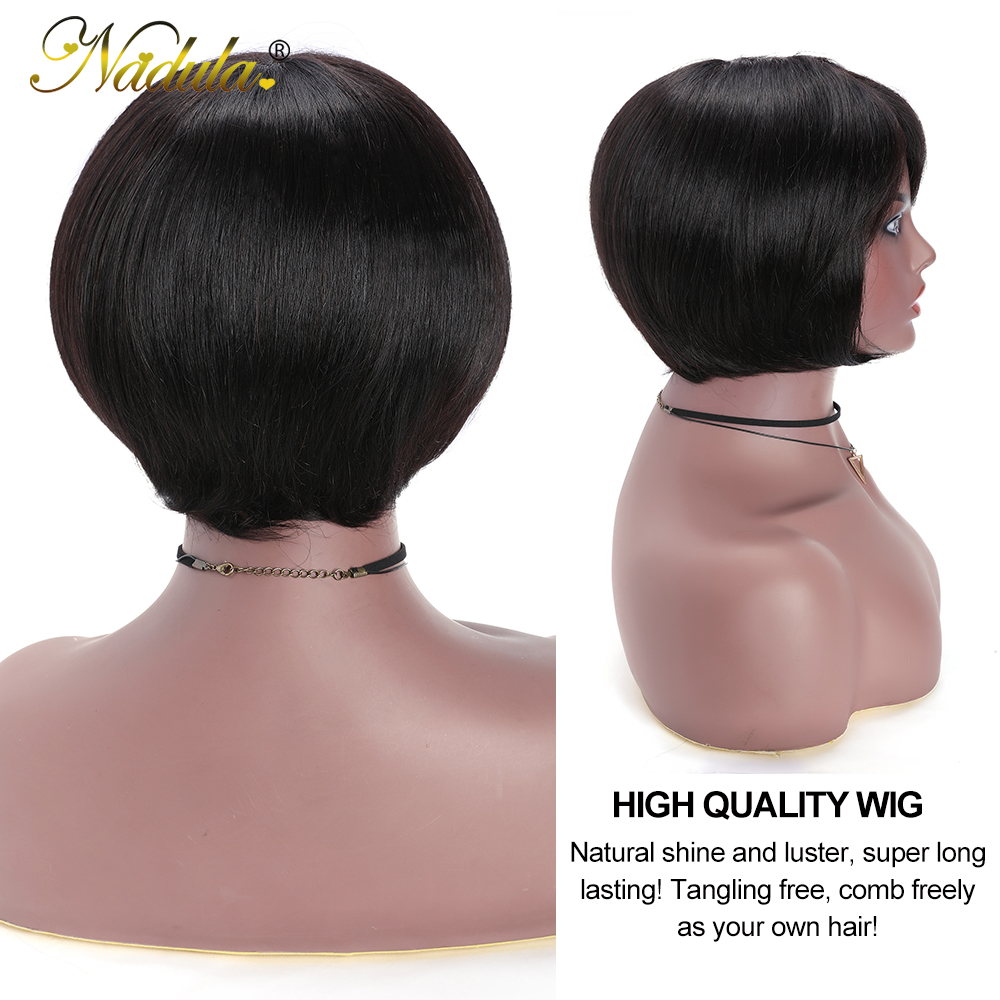 Nadula Wig Machine Made Wig None Lace  Wigs  Short Straight Hair Wig #33 / Natural Color 4