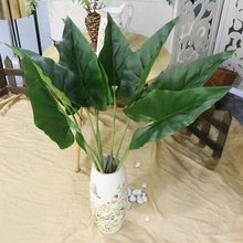 Alocasia Large Leaves Branches Model Handfeel Leaf Furniture Decoration Soft Loading Furnishings Wedding Flower Arrangement Mode(China)