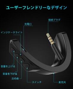 Image 3 - Adattatore Bluetooth 5.0 QC25 per cuffie Bose QC 25 silent comfort 25 (QC25) convertitore wireless BOSE QC25