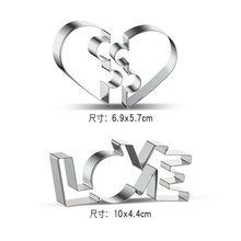 Love puzzle печенья резак Кондитерская форма для украшения инструменты