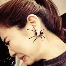 Single European And American Punk Style Street Handsome Personality Alternative Black Spider Before And After Earrings Wholesale все цены