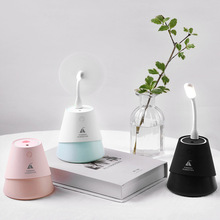 Air humidifier eliminate static electricity clean