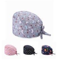 Fashion Solid Print Work Hat Casual Unisex Scrub Cap Hat