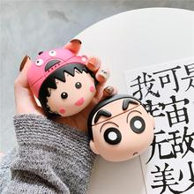 3D case For Apple new Airpods Crayon Chibi Maruko Silicone soft Cover for airpods 2 Wireless Bluetooth Earphone Protective