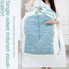 Vacuum No Pumping Suit Dustproof Anti-Wrinkle Finishing Compression Bag Custom Reusable Packaging Bags