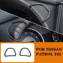 Fit for Nissan Patrol Y62 2017 2018 2019 2020 Car Accessories Car Dashboard  Switch Button Cover Trim Ring Frame Decorative