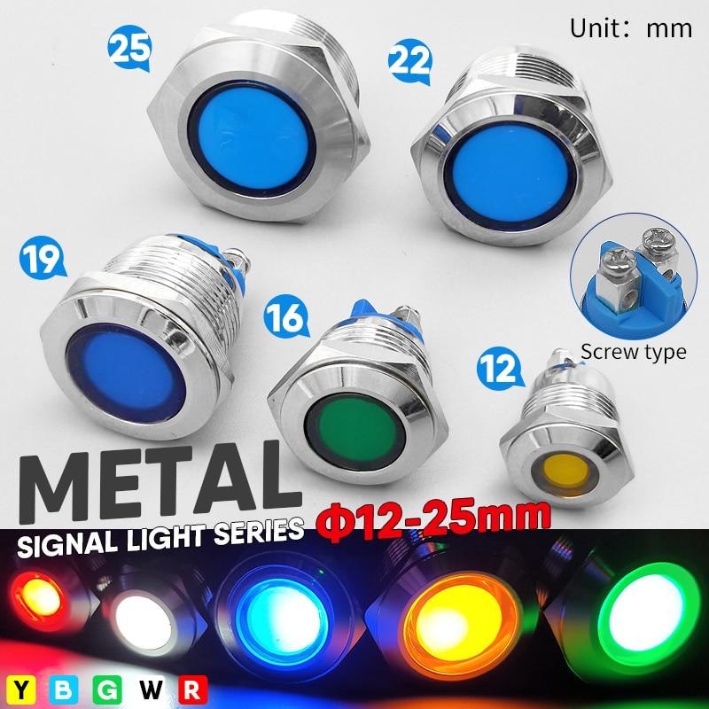 1pc 12 16 19 22mm Waterproof IP67 Metal LED Warning Indicator Light Signal Lamp Pilot Wire3V5V12V24V110V220V Screw Pin Terminal