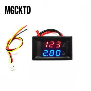 10PCS DC 0-100V 10A Digital Voltmeter Ammeter Dual Display Voltage Detector Current Meter Panel Amp Volt Gauge 0.28