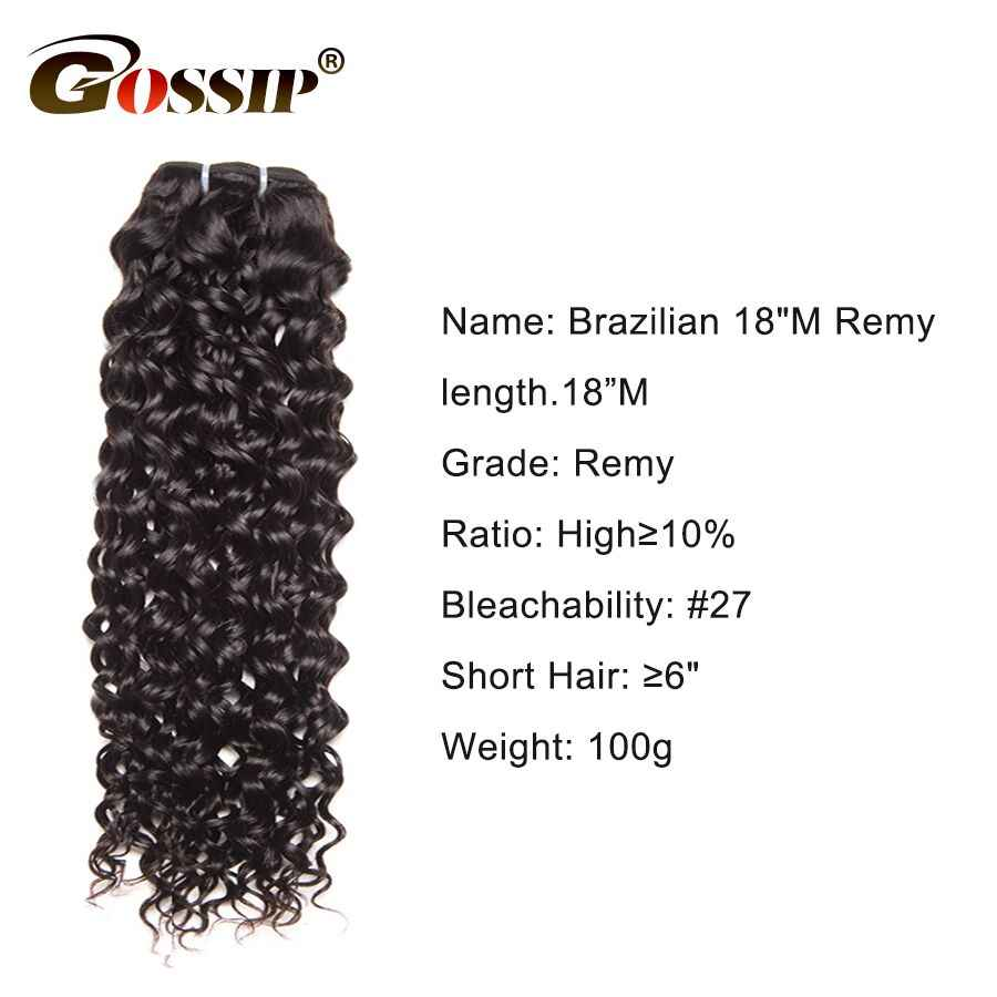 Freies Verschiffen 8 Zu 30 Zoll Wasser Welle Bundles Brasilianische Haarwebart Bundles Klatsch Remy Menschliches Haar Bundles Einem Stück nur # 1B