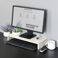 Wooden Computer Monitor Support Computer Screen Lifting Frame Multifunctional Keyboard and Mouse Storage Desktop Frame