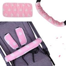 Baby Pushchair Pram Stroller Armrest Handle Grip Bar Cover Universal Protective Dust-Proof Cotton Handle Sleeve Cartoon Pattern
